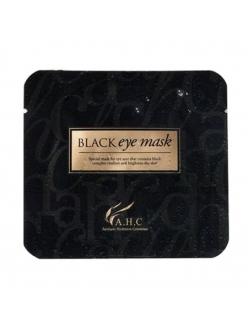 А.Н.С Black Eye Mask Питательная маска для кожи вокруг глаз