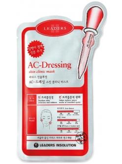 Leaders Skin Clinic Mask / AC-Dressing Маска для лица Лидерс Успокаивающая