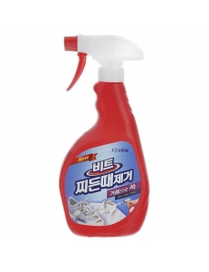 Жидкое чистящее средство Beat спрей