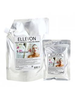 Ellevon Modeling Mask Альгинатная маска (гель + коллаген)