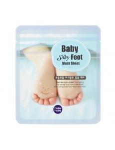 Смягчающая маска для ног Baby Silky