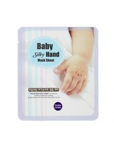 Смягчающая маска для рук Baby Silky