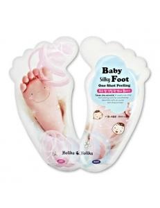Жидкий пилинг для ног Baby Silky