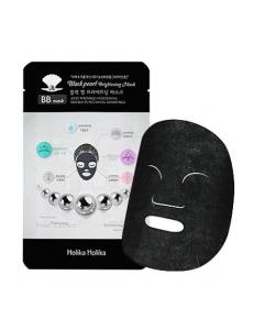 """Тканевая маска """"Черный жемчуг"""""""