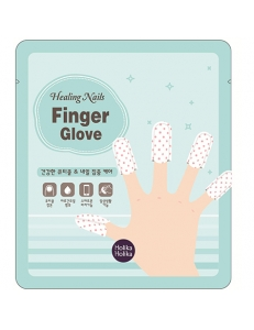 Маска для ногтей Nails Finger Glove
