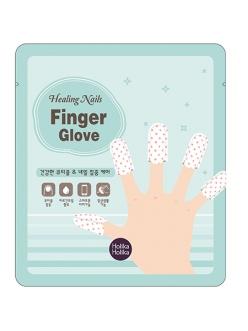 Holika Holika Nails Finger Glove Маска для ногтей