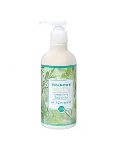 Молочко для тела Pure Natural с травами
