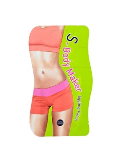 Holika Holika Slimmy S Body Giggling Hot Patch Разогревающий патч для похудения