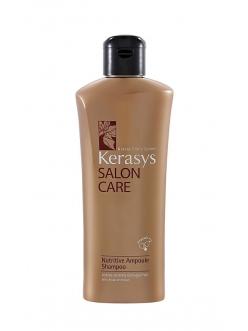 Kerasys Salon Care Nutritive Ampoule Керасис Салон Кэр Шампунь Питание, 180 мл
