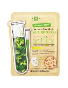 Маска для лица Лидерс с брокколи