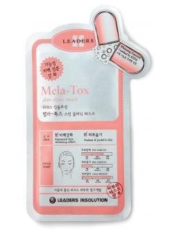 Leaders Skin Clinic Mask / Mela-Tox Маска для лица Лидерс Улучшающая цвет лица