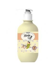 Увлажняющее молочко для детей Мамс Гифт
