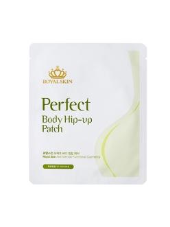 Royal Skin Perfect Body Hip-up Patch Патчи для увеличения эластичности кожи бедер
