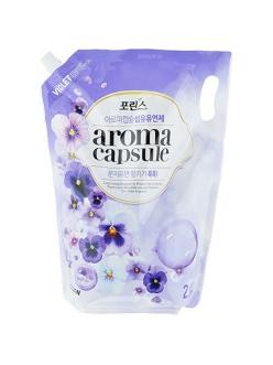 Кондиционер для белья Cj Lion Porinse Aroma Capsule с ароматом фиалки