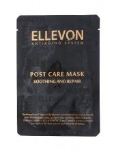 Эллевон Послепроцедурная маска
