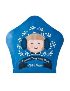 Одноразовая маска-капсула для лица
