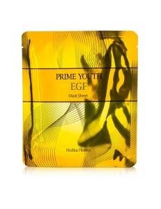 Маска для лица Prime Youth EGF