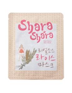 Тканевая маска с экстрактом риса