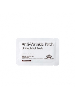 Royal Skin Anti-Wrinkle Patch of Nasolabial Folds Патчи от носогубных складок и морщин