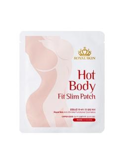Royal Skin Hot Body Fit Slim Patch Патчи разогревающие для похудения