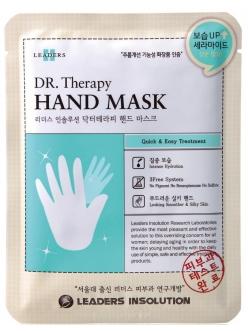 Leaders Insolution Dr. Therapy Hand Mask Маска для рук Лидерс Инсолюшн Доктор Терапи Перчатки