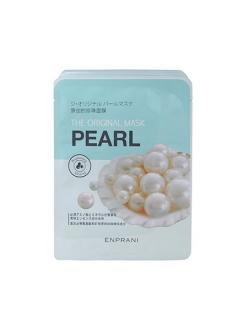Enprani The Original Pearl Mask Тканевая маска с натуральным экстрактом жемчуга