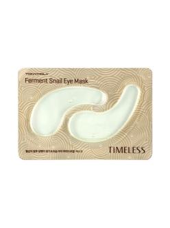 Tony Moly Ferment Snail Eye Mask Патчи для век ферментированные с улиточным экстрактом