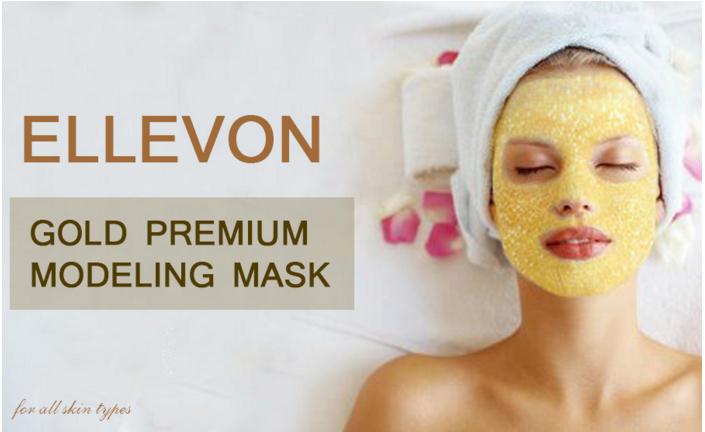 Маска альгинатная Ellevon Premium