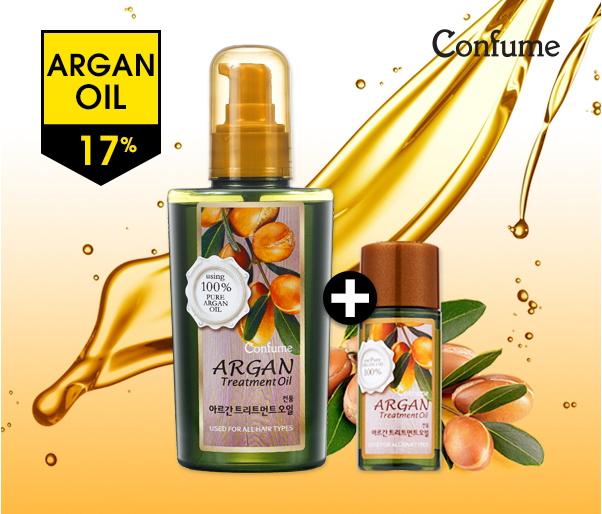Новая упаковка Confume Argan Аргановое масло в наборе 120+25 мл