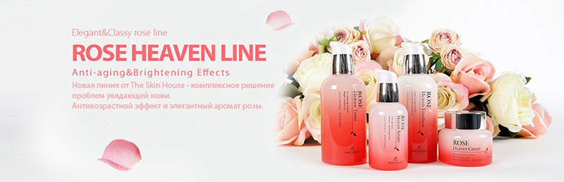 Линия The Skin House Rose Heaven